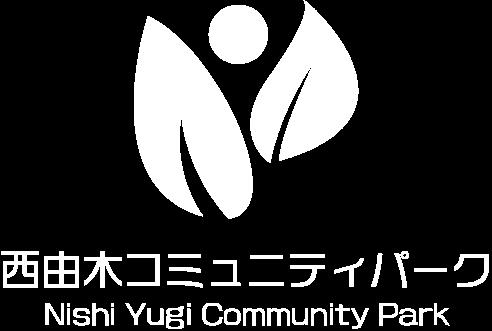 西由木コミュニティパーク